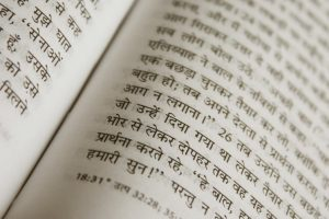 Hindi to be part of foreign languages for Aus pre-schoolers