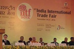 Health pavilion opens at IITF in Delhi
