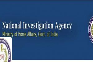 NIA files charge sheet against IM operative Siddibapa