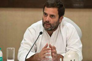 Rahul rubbished