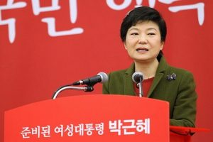 Prosecutors declare Park's role in corruption scandal