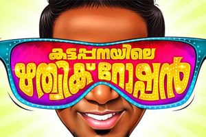 Malayalam film named after Hrithik Roshan grosses Rs.3.2 cr