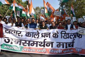 Delhi BJP holds Sankalp March to support demonetisation
