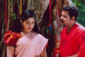 Kerala's 'Laila-Majnu' Kavya, Dileep tie the knot