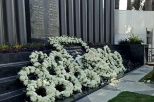 Tributes paid to martyrs on 26/11 anniversary