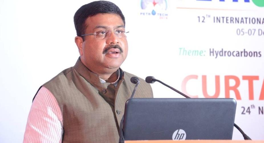 GST, energy policy, Dharmendra Pradhan, natural gas