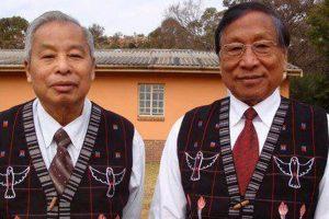 'Frontier Nagaland'
