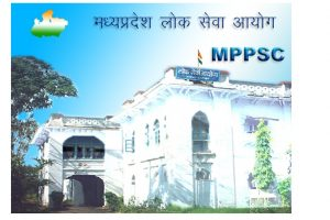 MPPSC results 2014 declared at www.mppsc.nic.in