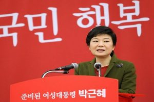 South Korea to vote on Park impeachment next week
