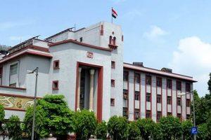 Appointment of BIS DG under cloud