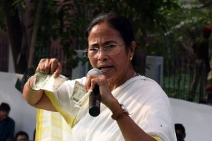 Mamata asks RBI to disclose new notes allocation to states