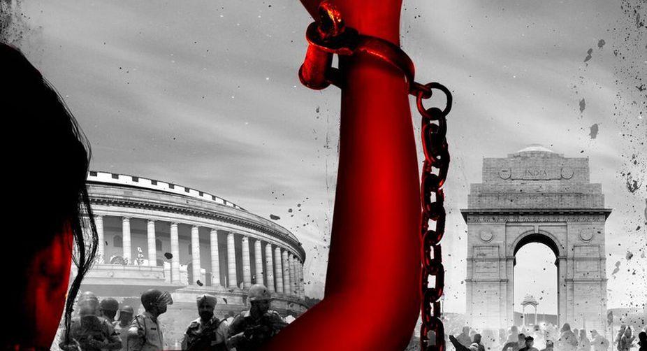 Indu Sarkar: Madhur Bhandarkar shares first poster