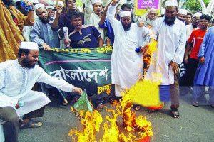 Tragedy of Bangladesh