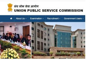 UPSC results 2016 for Combined Medical Services Examination declared at www.upsc.gov.in