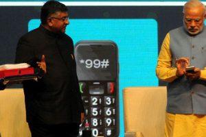 PM Modi launches 'Bhim' app to promote digital transactions