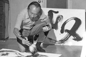 Legendary US cartoon artist Tyrus Wong dies, aged 106