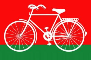 EC to decide fate of 'cycle' on Monday