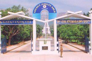 PM to inaugurate Indian Science Congress at Tirupati