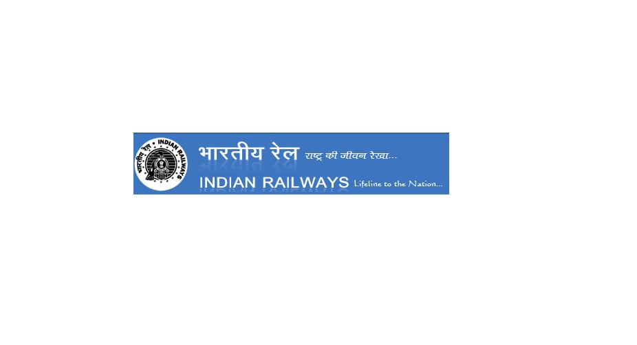 www indianrailways gov in railwayboard index jsp