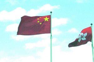 Hong Kong ball in China's court
