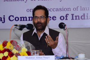 Engineers' role in nation-building crucial: Naqvi