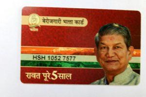 Congress launches unemployment allowance card in Uttarakhand
