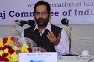 Centre to bring marriage aid scheme for minority girls: Naqvi