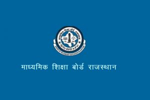 Rajasthan Board (BSER) class 10th, class 12th exam date sheet, roll number released at rajeduboard.rajasthan.gov.in