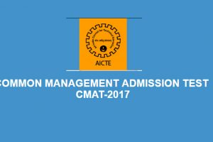 CMAT results/scorecard 2017 released at www.aicte-cmat.in | Check now