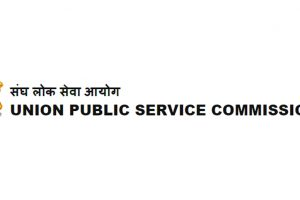 Download UPSC prelims 2017 admit card/hall ticket at upsc.gov.in