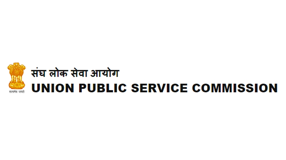 UPSC IAS results 2017 expected to be declared soon at www.upsc.nic.in