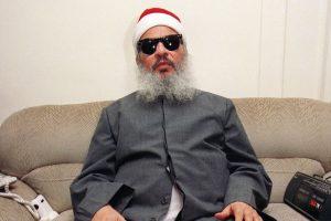 'Blind Sheikh' behind 1993 WTC bombing dies