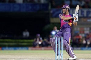 IPL 2017: Dhoni removed as Rising Pune Supergiants captain