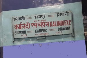 Kalindi Express derails in UP, no casualties