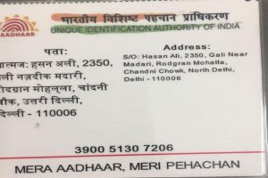 Aadhaar will be must for booking train tickets online soon