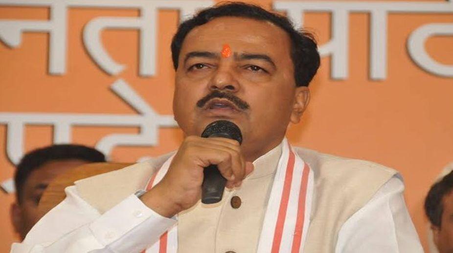 BJP Deputy CM