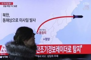 North Korea fires four missiles; It's a violation of Security Council Resolution, says Japan