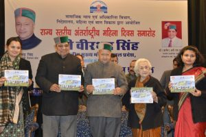 Himachal government to launch women's safety helpline