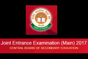 JEE Main 2017 admit card expected to be released soon at jeemain.nic.in
