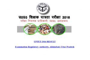 UPTET results 2016 declared at upbasiceduboard.gov.in, uptet.co.in | Check now