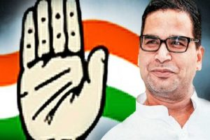 Rs.5 lakh award for finding Prashant Kishore, claims poster at Congress office