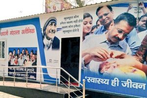 Officials remove 'Aam Aadmi' words from Delhi government schemes
