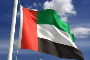 UAE-supported military operation continues in Yemen