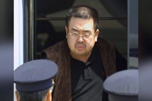 VX agent found on Kim Jong-nam murder suspects' clothes