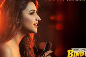 Parineeti Chopra's croons her debut song in 'Meri Pyaari Bindu'