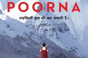 'Poorna' gets tax exemption from Maharashtra