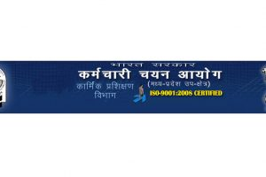 Download SSC MTS admit card 2017 at sscmpr.org, www.ssc.nic.in