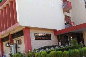 AIFUCTO announces launch of agitation