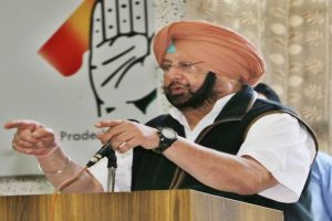 Capt Amarinder's govt decides to put 102 mines on auction