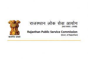 RPSC 2017 LDC recruitment exam result declared at rpsc.rajasthan.gov.in